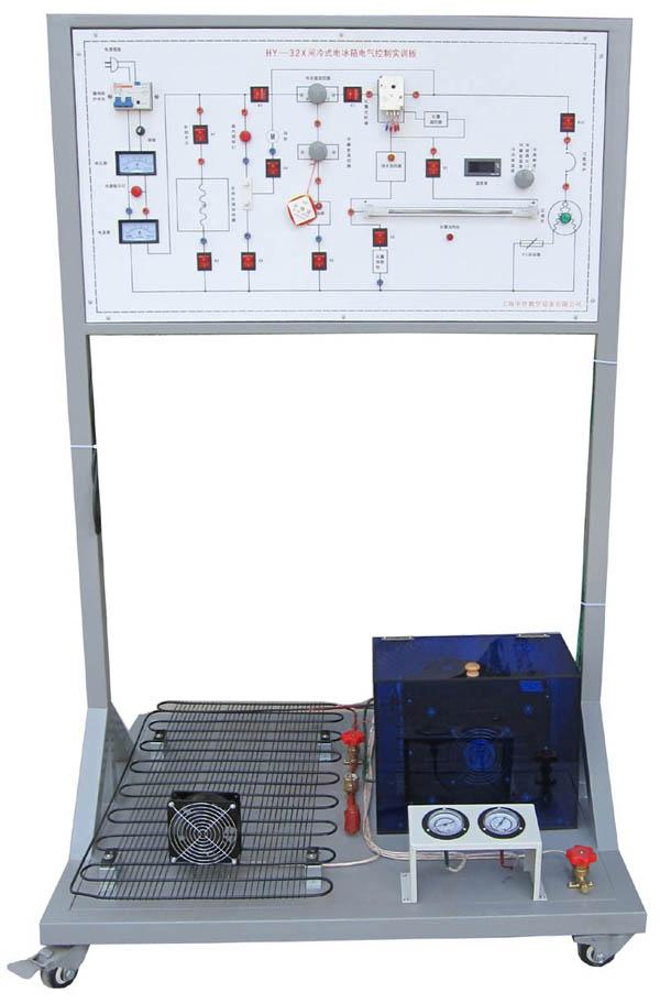 hy-9920p型制冷电路电气控制实训装置