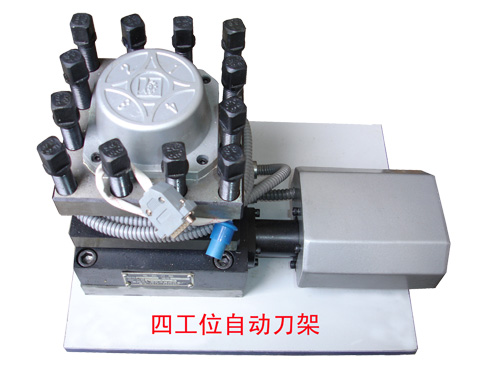 (8)电动刀架控制原理实验及接线与故障诊断实验    (9)数控车床