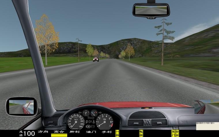 汽车驾驶模拟器,汽车仿真模拟驾驶器