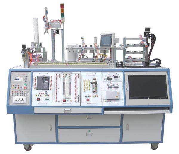 ZG-GJD04型光机电一体化综合实训系统