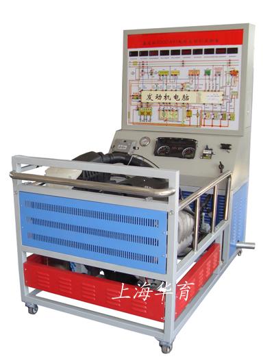 桑塔纳3000电控发动机实训台